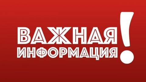ВНИМАНИЕ, ДОНОРЫ-СТУДЕНТЫ!!!