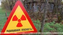 ДОСЬЕ: К 35-летию со дня аварии на Чернобыльской АЭС