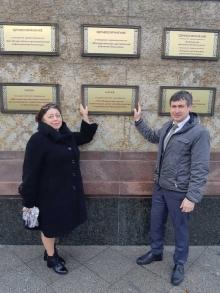 РНПЦ ТиМБ занесён на Республиканскую доску Почета