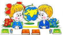 Благотворительная акция «Профсоюзы – детям»